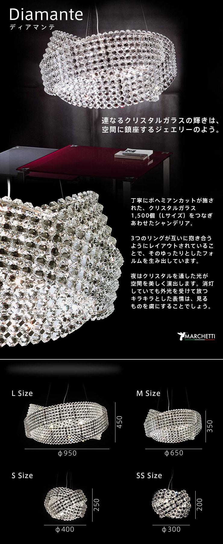 Đèn chùm cao cấp Italy Marchetti Illuminazione 2