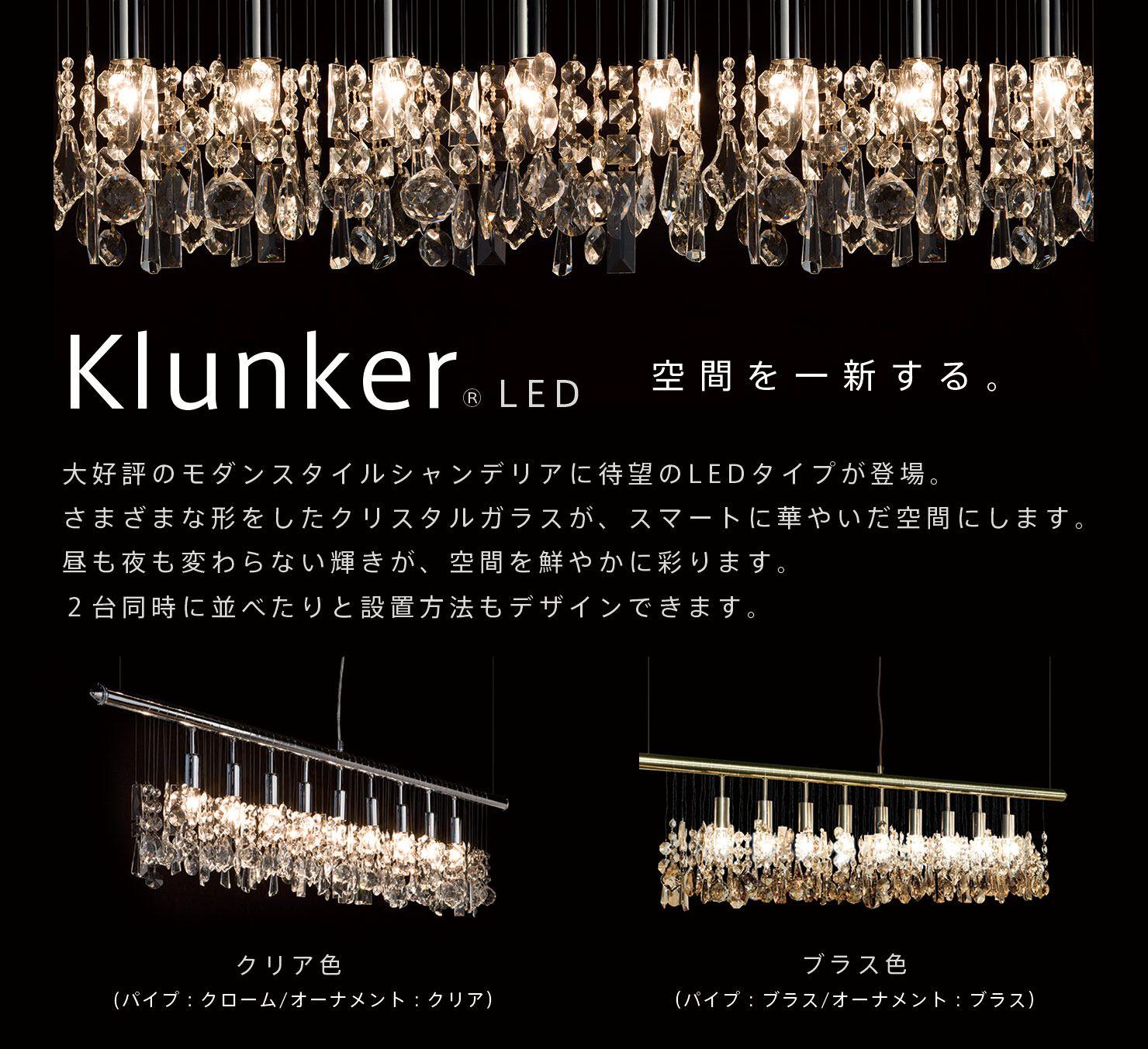 Đèn treo cao cấp nhập khẩu Klunder led 120 1